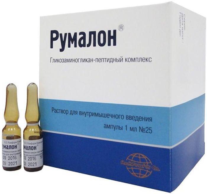 medicament articular rumalon)