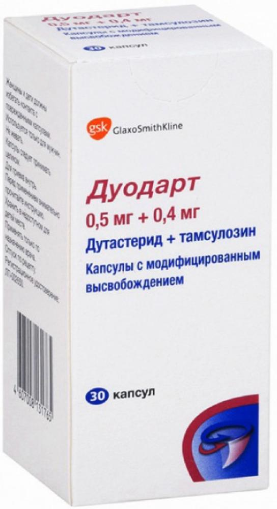 Duodart Caps With Modif Vysv 0 5mg 0 4mg Vial 30 Pc Pharmru Worldwide Pharmacy Delivery